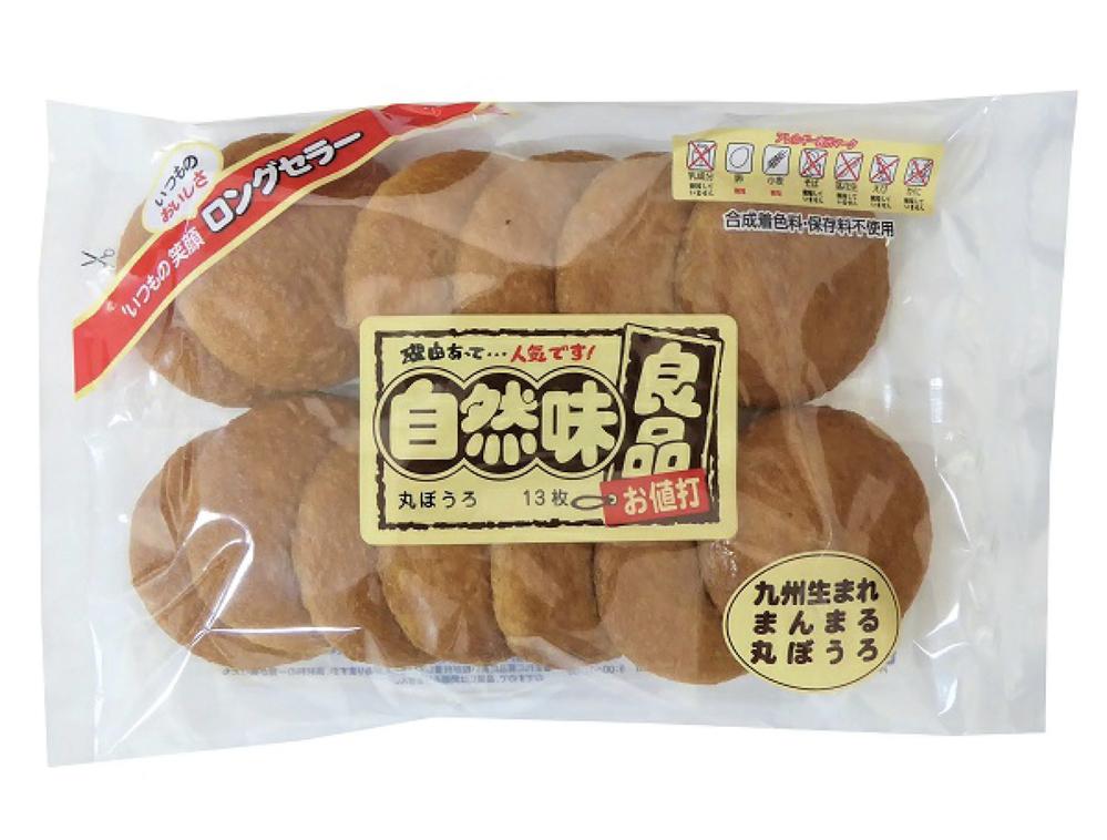 岐阜県か愛知県で 自然味良品丸ぼうろ が売っているリアル店舗を教えてください。 よろしくお願いいたします。