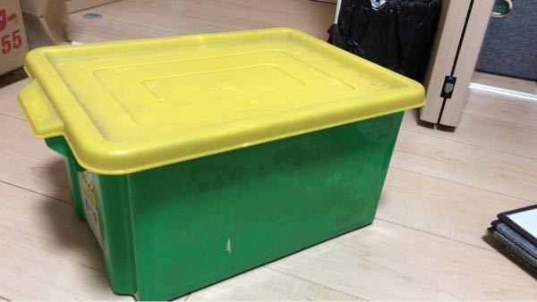 レゴブロックの箱の捨て方がイマイチわかりません。 私の住んでいる地域では1m以上のプラスチックケースは粗大ゴミで捨てることになっており、それに対して箱の寸法は43cmなのでプラごみで捨てても問題...