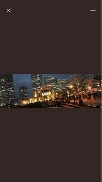 これどこですか?東京の公園ですか? 港区?渋谷? 教えてください。日比谷公園?
