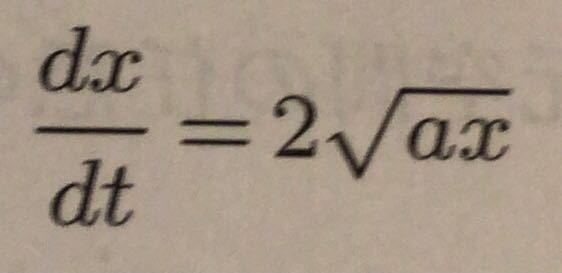 次の微分方程式の解が分かりません。よろしくお願いいたします。