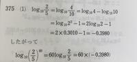 なぜ最初の変換で分母分子が2倍されているのですか?