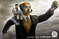 石田徹也さんのこの作品ってなんて名前ですか?