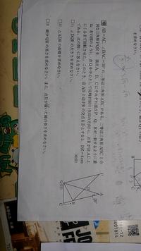 解き方解説お願いします。出来れば全部お願いしたいです。中学生です。