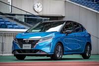 新型ノート e-POWERを高い、とかいう意見がある理由は何ですか?  軽自動車でも200万する時代。適正価格でしょ。 これが高い、というなら新車は買えないでしょ。  200万で新型ノートは買えないでしょ。  新...