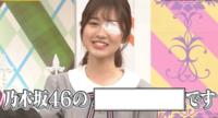 坂道かんたんクイズPart350(超かんたん編)  乃木坂46の、誰でしょう?   正解者には250枚(゚∀゚)