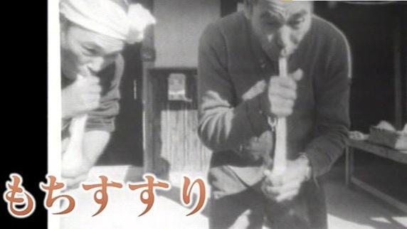 (`∇´) 【もちすすり・大喜利】 もちを噛まずに飲み込む 佐賀県の伝統芸「もちすすり」 [問題] もちすすりの名人にしか出来ない 『神技』とは?