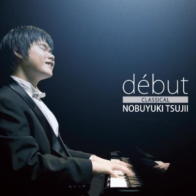辻井伸行さんのCD『debut』について質問です。 2007年盤と2014年盤がありますが、2007年盤は2枚組、2014年盤はBlu-spec CD2ですがディスクは1枚となっています。 2枚...