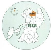熊本県菊池市は人口流出が進んでいるのですか? どちらかというと菊池郡菊陽町・大津町の方が栄えているからですか?