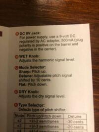 ギターエフェクターを使うために、9volt、500mAのDCアダプターが必要だと知りました。 【以下はエフェクターと同じメーカーのアダプター】 Donner アダプター パッチケーブル エフェクター電源分岐 パワーサプライ DC9V 1A PSE認証 5way DPA-100 https://www.amazon.co.jp/dp/B08GSJL7TC/ref=cm_sw_r_cp_api_...