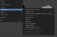 blenderのアドオンの追加で、mmd_toolsが何度やっても上手くいきません。 夏ごろに2.83から始めて、モデリングはしたけどMMDにエクスポート出来なくて挫折。 思い出したように2.9でもやったけど同じように出来...