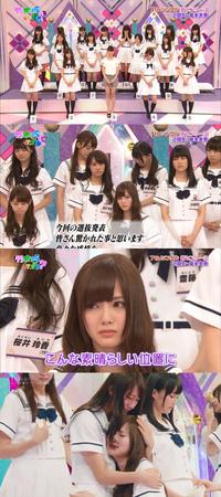 乃木坂46の堀未央奈が初めてセンターに選ばれた時の写真らしいです。みんな不満そうな顔してますがどうしてですか?