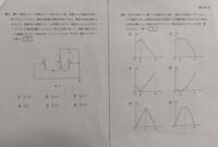 高校物理 コンデンサーの問題です。 問3がわかりません。 問2で MB間の静電エネルギーは、1/2C0×V0の2乗 MA間は、1/4C0×V0の2乗 あわせて3/4C0×V0の2乗…③ 問3でMを移動させると電位差はどうなるか?電気容量がかわ...