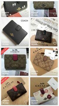 ラクマで売っているこちらのCOACHの財布は本物なのでしょうか? 自分で見分けることが出来ないのでよければ教えていただきたいです。 お値段が安いので買おうか迷っていますが、ここまで安いと少し不安になってしまって、、