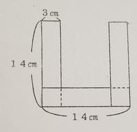 テープの回りの長さからテープの長さを出すという問題ですが、もちろん14cm×3で出るのですが、回りの長さから考えて式をたてる場合、 6cm×2=12 (テープの重なりがのびる部分)   78cm(回りの長さ)+12=90cm   90÷2=45    45cm-3cm=42cm 答え42cm   この↑-3というのは、なぜでしょうか。   すみません、よろしくお願いします。