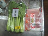 小松菜が安いですね...皆さん小松菜はどうして食べるのが好きですか?僕はスライスベーコンとソテー塩コショウで食べます♥。