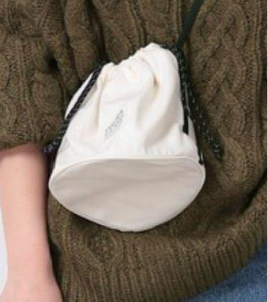 これどこのバッグか分かる方いますか?