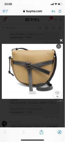 LOEWEの過去に販売されていた 写真のゲートバッグが喉から手が出るほど 欲しいのですが、buymaのバイヤーさんに 全店舗調べていただきましたが完売品だそうです。 そこで質問です。 こちらの商...