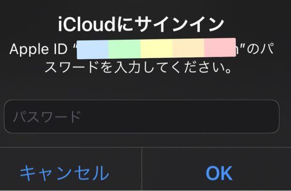AppleIDのパスワード忘れてしまいました、どうしたら、、わかる限り入力しても全部間違ってました、、