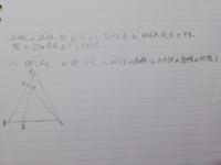 中学3年生 図形の問題です。 解いてはみたのですが、自信がありません。 発展的な内容で、メネラウスの定理を使っても良いとのことでした。 お願いします。