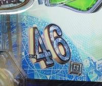 パチンコ「とある魔術の禁書目録」についての質問です。  「46回」のすぐ横の「04」とは何の数字ですか? また、このモードの間は常に右打ちをしててよいのでしょうか?球が無駄に消費されたりしませんか?