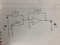 電子回路のオペアンプ回路についてなのですが、次の問題の解き方が分からないのでわかる方いましたら教えてください。 問 回路方程式を立て、V0をV1とV2を用いて表しなさい。 また、V1を1V,V2を0.5Vとした時の出力電圧を求めなさい。