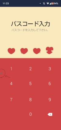 Android スマホの画面に浮かぶ緑色の丸について 画像のように、画面の左端真ん中辺りに緑の丸が出るようになりました。なんのアプリを開いていても変わらず表示されます。  これは何かの不具合でしょうか?それとも設定等で消せるものですか?