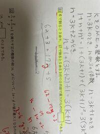 マーカーを引っ張ってある問題の途中式を教えてください。答えは957です。