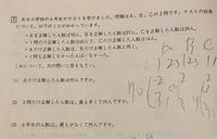 この問題の詳しい解説を、中学受験をする小学6年生に分かるようによろしくお願い致します。解答は(1)23(2)53(3)107 です