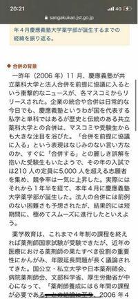 東京歯科大学も5000人を超える志願者みたいになってしまうと思いますか? 合併前から第一志望だったので悲しいです。 今、偏差値60でB判定だったのですがこのままでは厳しいですよね? わからないことだとは思い...