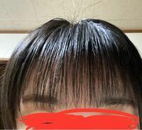 私は前髪アイロンすると毛先がチリチリになってしまいます。(写真のはまだマシな方)。オイルつけてなんとか誤魔化してるんですが。。あと写真のように1本1本束になってくれません。どうしたらいいですか