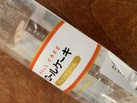 学食で売っている山崎製パンのロールケーキなのですが、ホームページに記載がありません。どこで売っているか教えてください。