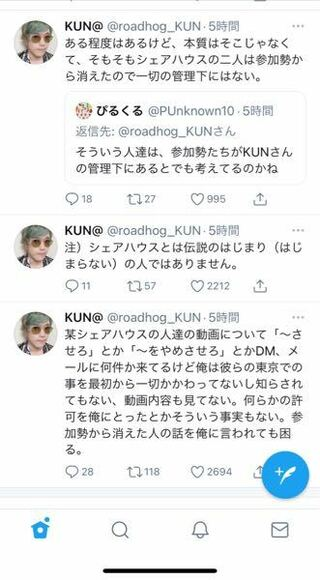人 クラフト 50 Kun
