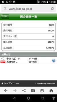 阪神メイン 15-16.17.3穴狙い なにかいますか?
