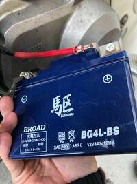 スーパーカブのバッテリーを交換したいのですがどのバッテリーが合うのか分かりません、写真のバッテリーはもともと付いていたやつです。なるべく安いバッテリーをおしえてください
