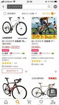 ネット通販で売られているロードバイクは全て折りたたみ式ですか?