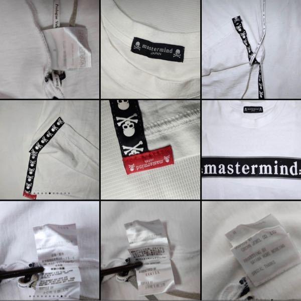 Mastermindと言う日本のブランドtシャツの中古が海外の転売サイトで$190(1万9千800円)で売っていたのですが、イマイチ詳しくなく判定が難しいです。詳しい方いたら判定お願いします!! 画像が見づらかったらすみません:(