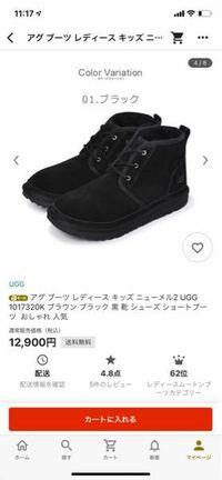 こちらのUGGのブーツを購入したいのですが 雪国でして、シープスキンなので染みますか? 防水スプレーすれば大丈夫ですか?