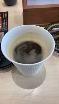 はま寿司のカフェラテはこんな感じですか? 全くミルク感がなく、3回頼んでみましたが全部同じでした。店員さんにお伺いしても『入ってます。機械でやってますので間違いないです。』との事でした。