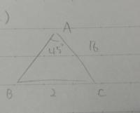正弦定理・余弦定理 a=2、b=√6、A=45°である△ABCにおいて、残りの辺の長さと角の大きさを求めよ。  という問題を教えてください!m(*_ _)m