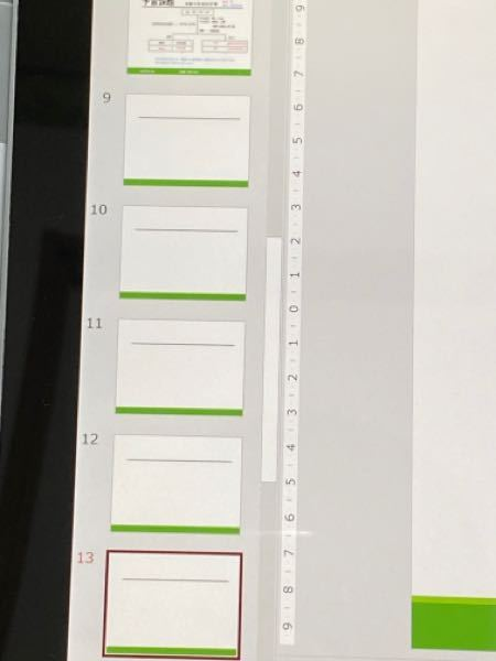 授業でpower pointファイルをダウンロードして視聴しているのですが、画像のようにスライドが表示されなかったり表示されても一つ飛ばしでしか見れないなどの状態になってしまいます。スライドショ...