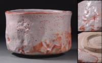 陶器のことは全くわかりませんが、加藤重高氏の 作品に惹かれました。この陶器は陶器に興味がある者なら持っていた方がいい素晴らしい出来なのでしょうか?