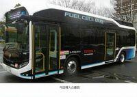 東京都が購入をしているトヨタ自動車の水素バスは、おおよそいくらぐらいで購入をしているのでしょうか。 ・ 都心部で走行している水素バスを見て価格が気になってきました。 ・ あくまでもおおよその価格でよいです。