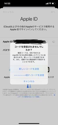 iPhoneのiTunesサインインしたいのですが、番号変更行ってしまい手詰まりの状態です。 わかる方質問答えていただけるとありがたいです。 数日前に電話番号のみショップにて変更を行い、今日何気なくiPhoneをいじ...