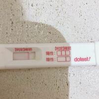生理 二 ヶ月 来 ない 陰性
