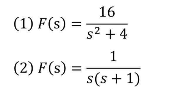 ラプラス変換が全然わかりません。この問題二つの解き方を教えてください。