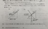 中学生理科で質問です。 設問5の問題が分かりません。 簡単に解くことの出来る方法を教えて下さい。 よろしくお願いします。