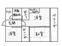間取りの見方が分かりません。 この物件、LDKでいうからなんという間取りになりますか? キッチンのある洋室と和室の間のふすまは外して、ひとつの大きな部屋にして使いたいです。