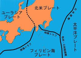伊豆諸島の群発地震は千葉房総沖M8.3の前兆と見ていますが 真面目な意見をお願いします。 相模トラフは千葉沖まで伸びています、 その端で癒着したプレートが剥がれ落ちようとしています。 房総半島沖...
