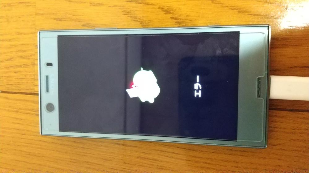 XperiaXZ1コンパクトを使用しています。Android9にアップデートしたら、電源付けるとエラー表示が出て、先に進まなくなってしまいました。 どうしたら、よいですか?エラー表示は、写真の通りです。