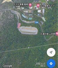 箱根ロープウェイの早雲山駅と大涌谷駅の間にあるこのサーキット?はどういった建物なのでしょうか? もし知っている方がいらっしゃれば教えていただけると嬉しいです。